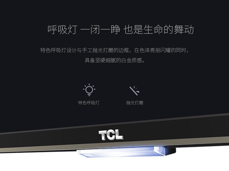 tcl d49a620u 49英寸 安卓智能 4k超高清 led液晶电视