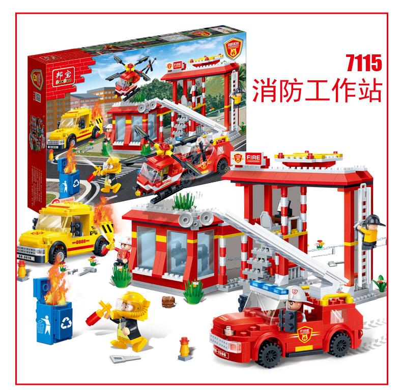 邦宝新消防系列拼插益智积木--消防工作站71图纸钢结构看图片