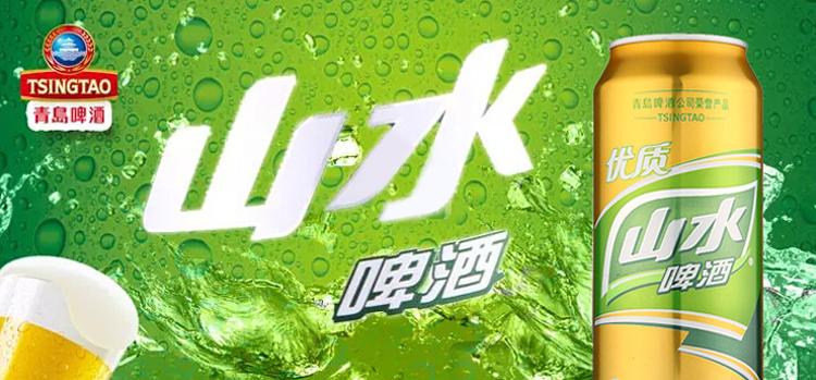 青岛 山水啤酒 500ml*12罐/箱